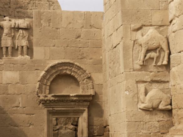 Hatra details