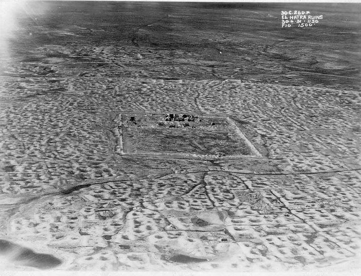 Hatra old survey aerial photo